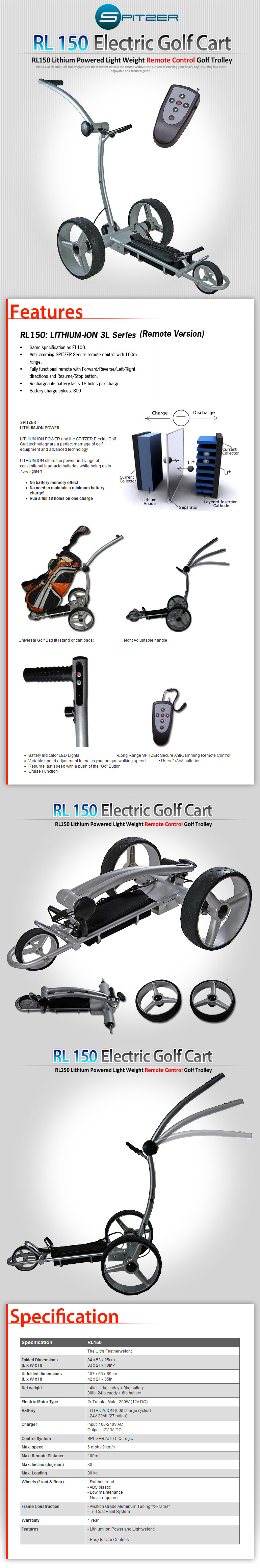 SPITZER RL150 Lithium Powered Light Weight Remote Control Golf ... on trailer specs, golf pull carts, golf push carts, food specs, golf warehouse carts, 2009 club car precedent specs,